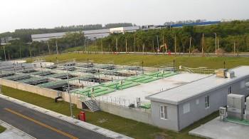 台南市仁德區水資源回收中心第一期新建工程暨三年試運轉工程